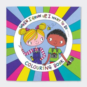 SQCBK24 kids colouring book unisex 1 640x640